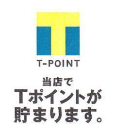 tpoint2 -小.jpg