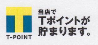 tpoint3 小.jpg